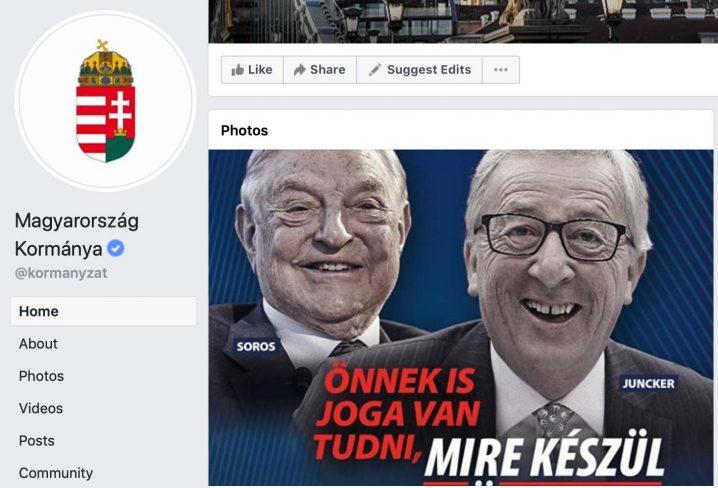 Skärmdump från Ungerska regeringens Facebook-sida